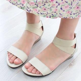 Pangmama - Genuine Leather Wedge Sandals