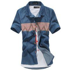 Free Shop - Embroidered Striped-Panel Denim Shirt