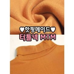 HOTPING - Turtle-Neck Pullover