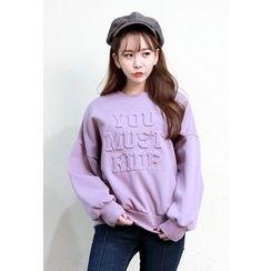 Dalkong - Embossed-Lettering Sweatshirt