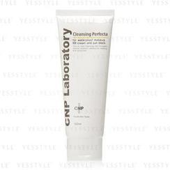 CNP Laboratory - 完美卸妝乳