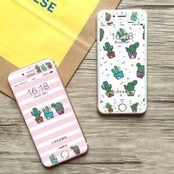 SUGOI - iPhone 6 / 6S / 6 Plus / 6S Plus / 7 / 7 Plus Tempered Glass Protective Film
