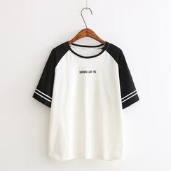 Vateddy - 印字短袖T恤