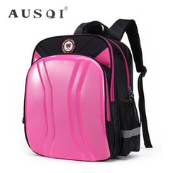 Ausqi - Kids Leather Backpack
