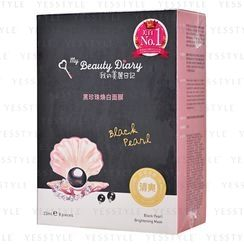My Beauty Diary - Black Pearl Brightening Mask