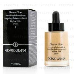 Giorgio Armani 喬治亞曼尼 - Maestro Glow Nourishing Fusion Makeup SPF 30 (#02)