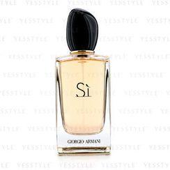 Giorgio Armani - Si Eau De Parfum Spray