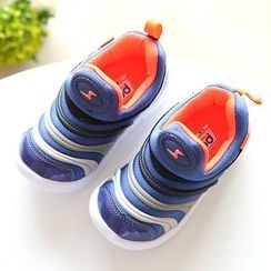 Luco - Kids Sneakers