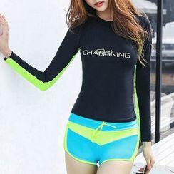 Roseate - Set: Lettering Rashguard + Swim Shorts