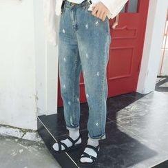 Jeans Kingdom - Cropped Harem Jeans