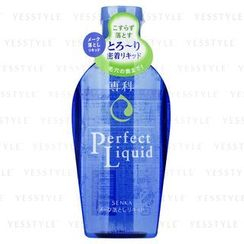 Shiseido - Senka Perfect Liquid