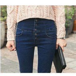 Sienne - High-waist Jeans