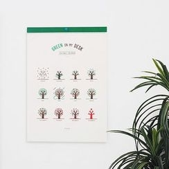 BABOSARANG - 'Green on My Desk' Series 2016 Wall Calendar (L)