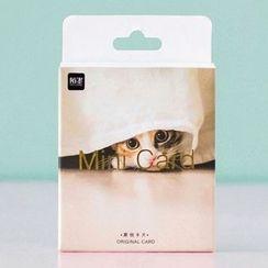 Cute Essentials - Printed Greeting Card (30 pcs)