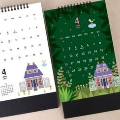 BABOSARANG - 2017 'ONE FINE DAY' Desk Calendar (S)