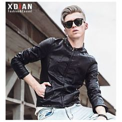 Dot2Dot - Faux Leather Zip Jacket