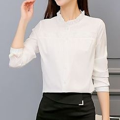 Q.C.T - Frill Trim Long-Sleeve Blouse