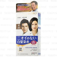 DARIYA - Salon de Pro No Fragrance Hair Color Cream Type (#04 Light Brown)