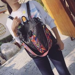ETUU - Patterned Backpack with Shoulder Strap