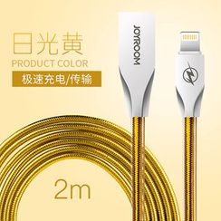 Joyroom - Apple Charging Cable