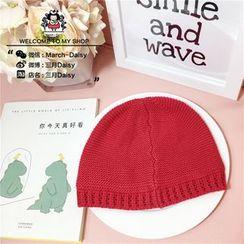 March Daisy - Kids Knit Beanie