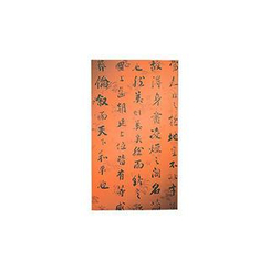 Alan Chan - Pocket Notebook - Chinese Calligraphy (Red)