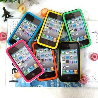 Na Na - Silicone iPhone 4 Case