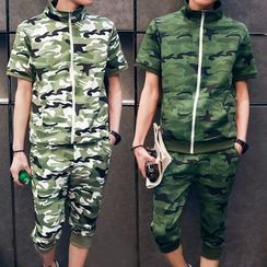 Keerme - Set: Short-Sleeve Camouflage-Print Zip Jacket + Camouflage-Print Cropped Pants