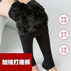 SlimLook - Fleece-lined Leggings