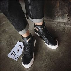 Hipsole - Paneled Platform Lace-Up Sneakers