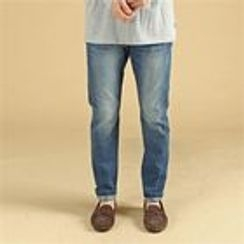 THE COVER - Drawstring-Waist Washed Jeans