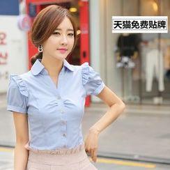 KOKA - Frill Trim Short-Sleeve Shirt