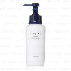 Shiseido - Revital Treatment Cleansing Milk