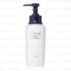 Shiseido - Revital Treatment Cleansing Milk