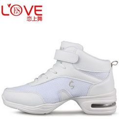 Danceon - High Top Velcro Dance Sneakers
