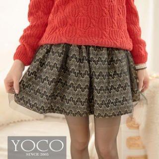 Tokyo Fashion - Glittered Shirred Mesh-Overlay A-Line Skirt