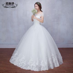 MSSBridal - Wedding Lace Ball Gown