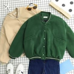 About a Girl - Plain Buttoned Knit Jacket