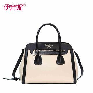 Emini House - Genuine-Leather Color-Block Tote