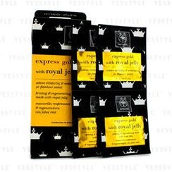 Apivita - Express Gold Firming and Regenrating Mask with Royal Jelly