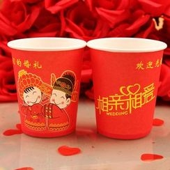 With Love - Wedding Paper Cup