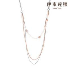 Italina - Swarovski Elements Faux Pearl Necklace
