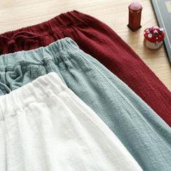 Rosadame - Drawstring Maxi Skirt