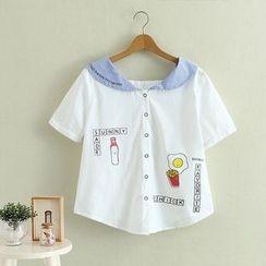 Aigan - Short-Sleeve Printed Shirt