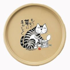 Miyamoto Sangyo - Okamoto Hajime Round Tray 24cm