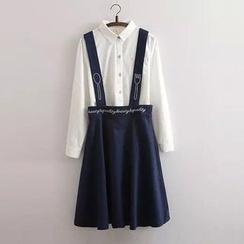 Aigan - Embroidered Suspender Skirt