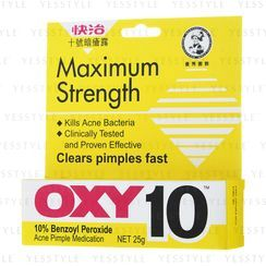 Mentholatum - OXY 10 Maximum Strength Acne-Pimple Medication