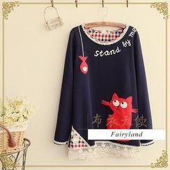 Fairyland - Cat Appliqué Lace Trim T-Shirt