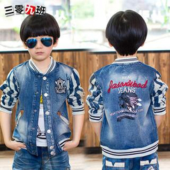 Lullaby - Kids Pattern Denim Jacket