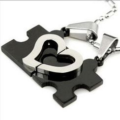 Free Shop - Set of 2: Heart Puzzle Pendant